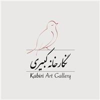 Kabiri