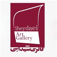 Sheydaei Art Gallery logo