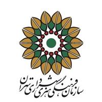 Ebn-e-Sina Cultural House Gallery