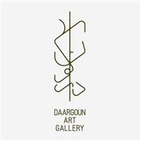 Daargoun Gallery