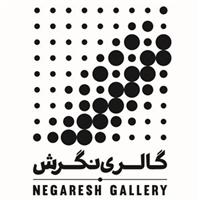 Negaresh Art Gallery