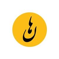 Haan Gallery logo
