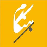Hengam logo