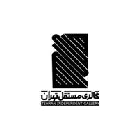 Tehran Independent Gallery