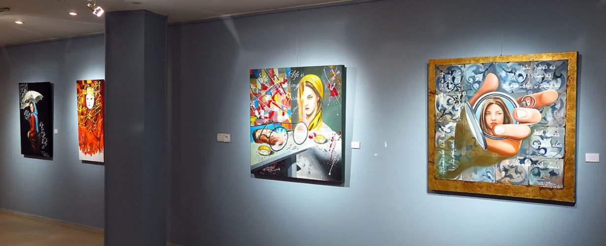 Shokouh Gallery