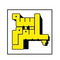 Platform 3 logo