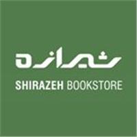 Shirazeh Book Store