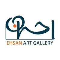 Ehsan Gallery logo