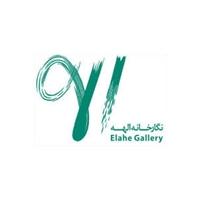 Elahe Gallery