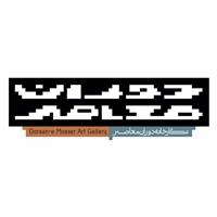Doraan e Moaser Gallery logo