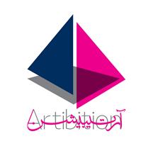 Artibition