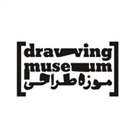 Drawing Museum