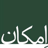 Emkan Gallery logo