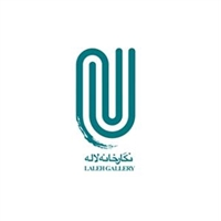 Laleh Gallery