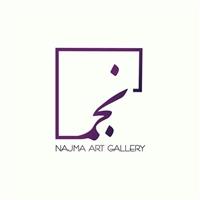 Najma Gallery