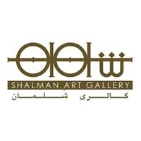 گالری شلمان logo