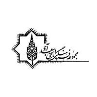 Sa'dabad Art Gallery