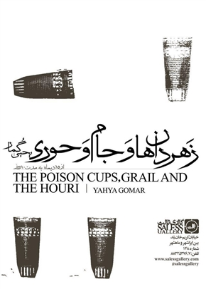 The Poison Cups, Grail and the Houri