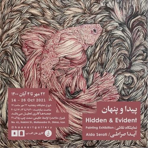 Hidden and Evident