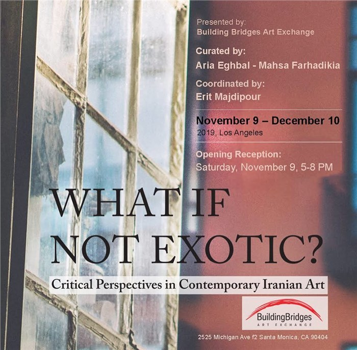 What if Not Exotic?