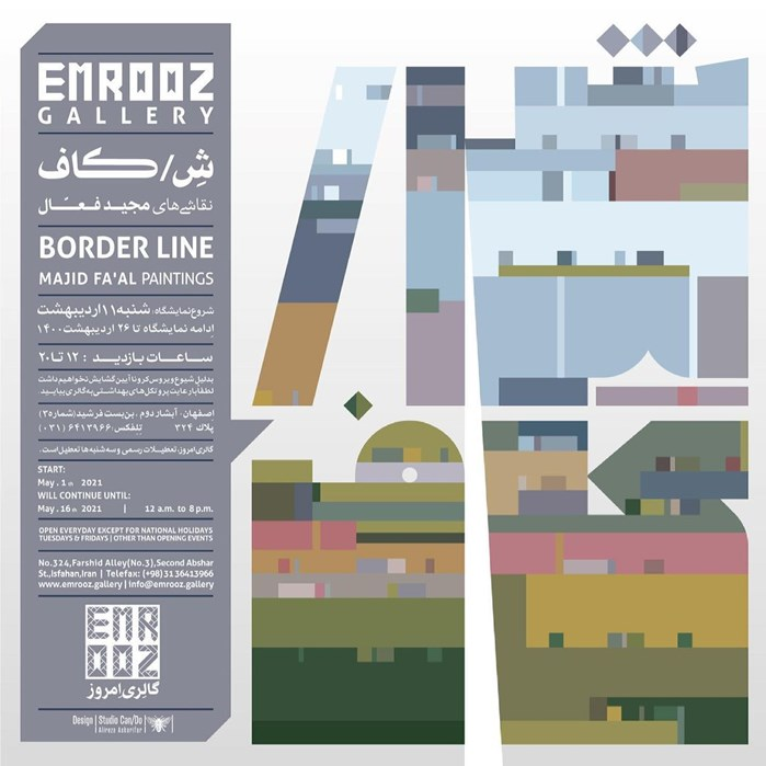Show Border LineFrom Majid Faal