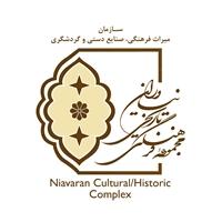 Niavaran Cultural / Historic Complex