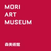 Mori Art Museum logo