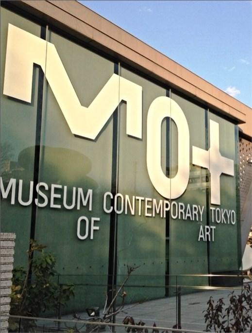 Museum of Contemporary Art - Tokyo (MOT)