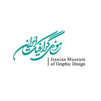 Iranian Museum of Graphic Design logo
