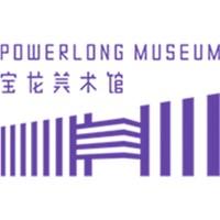 Power Long Museum