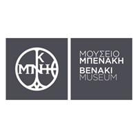 Museum of Greek Culture