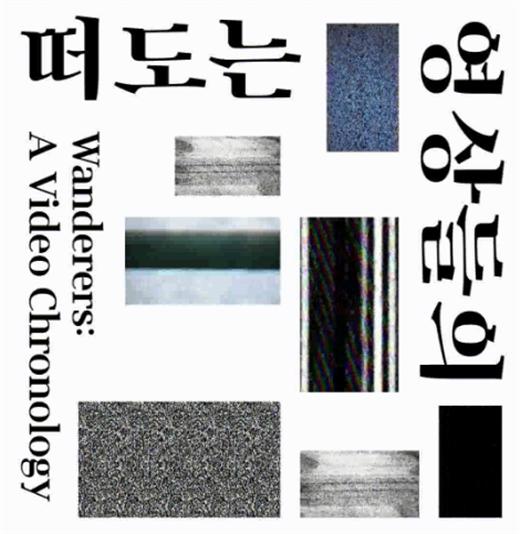 home-scroll-11